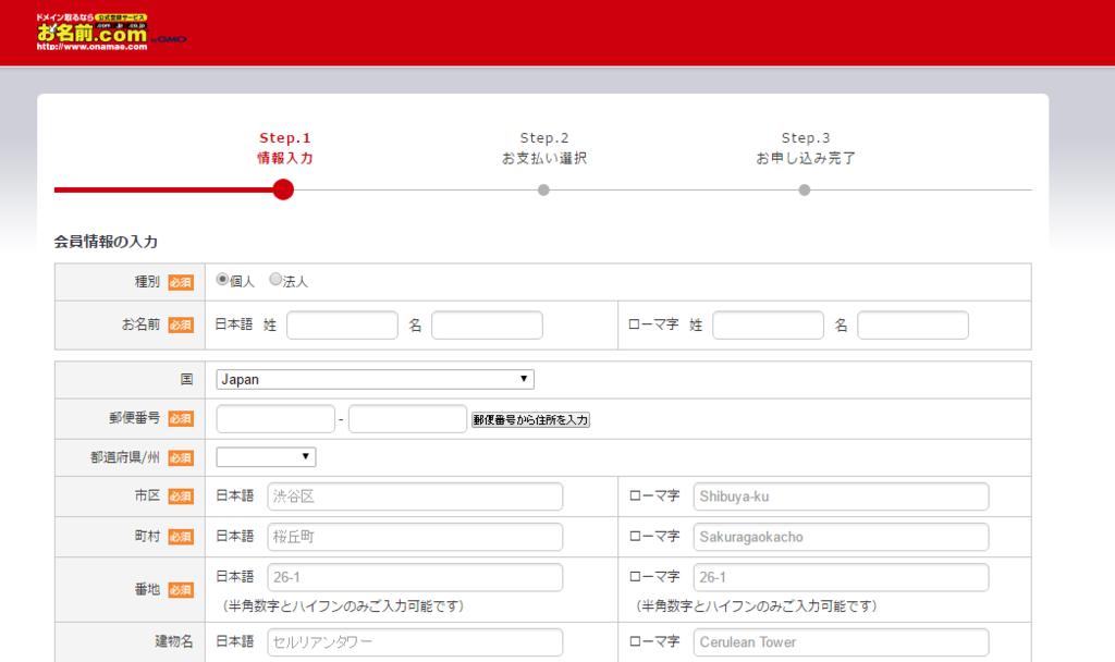 f:id:t-konishi4976:20161030155528p:plain