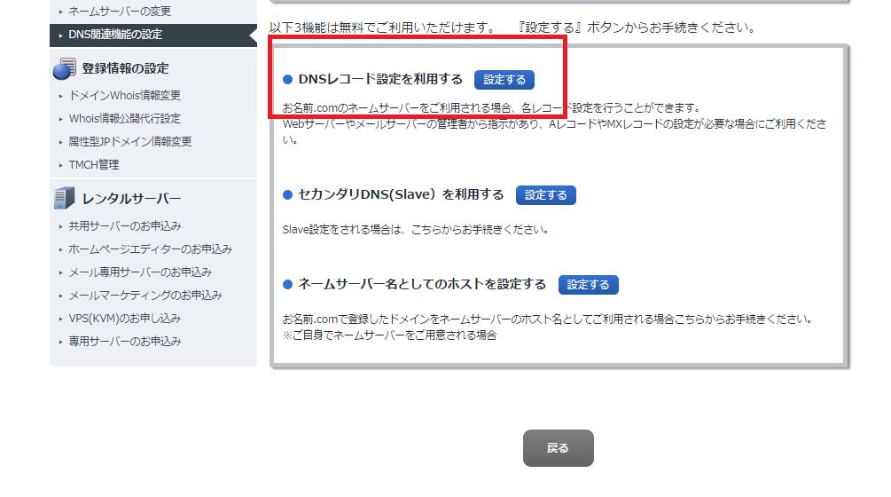 f:id:t-konishi4976:20161030163828p:plain