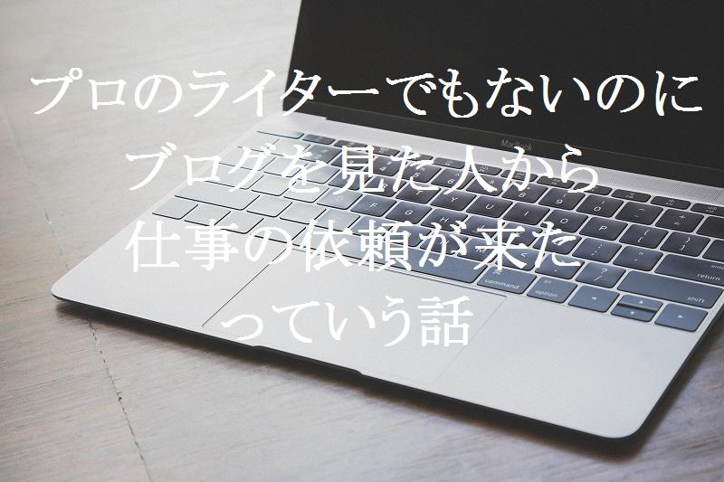 f:id:t-konishi4976:20161105181229j:plain