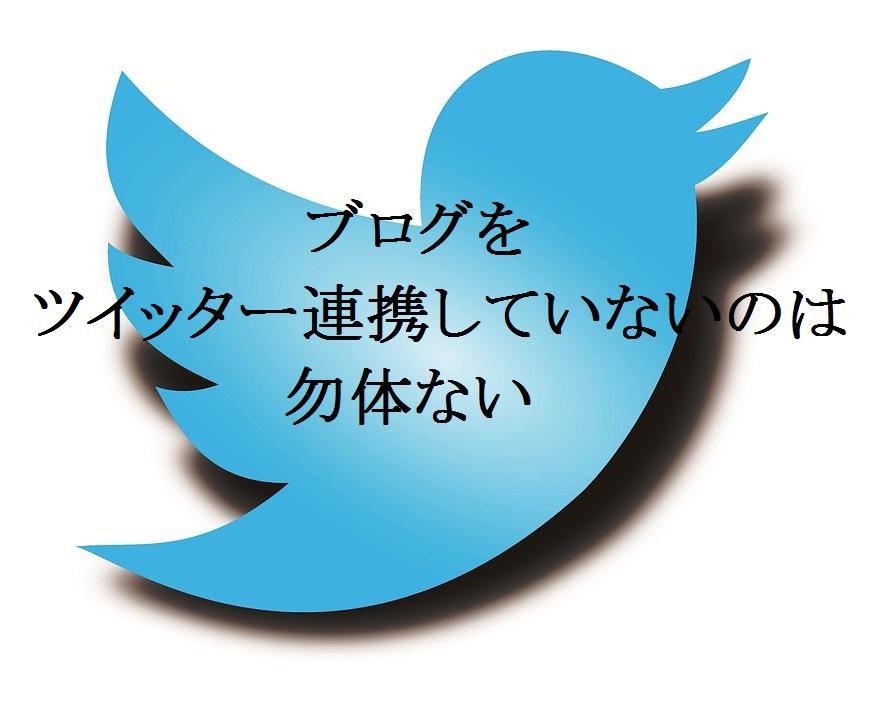 f:id:t-konishi4976:20161105195943j:plain