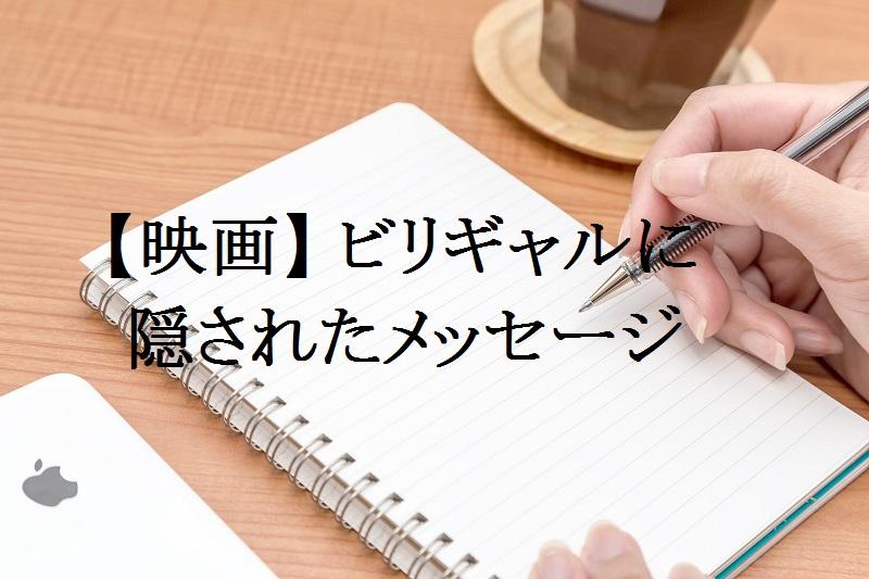 f:id:t-konishi4976:20161113180105j:plain