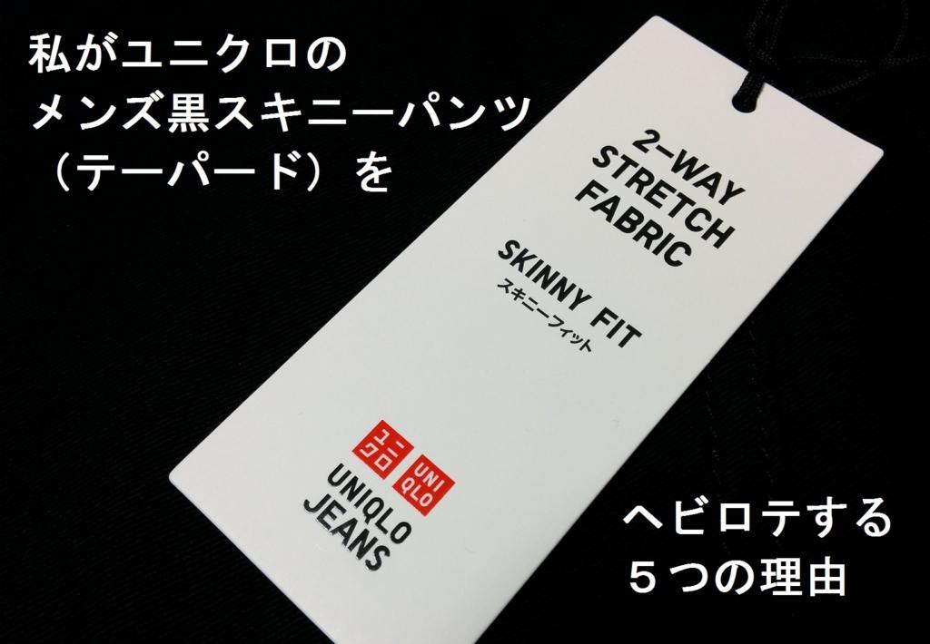 f:id:t-konishi4976:20170107012504j:plain