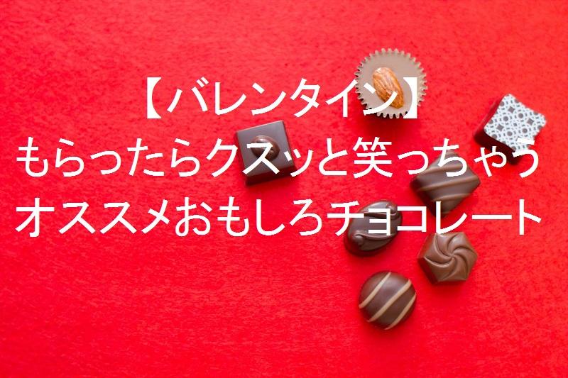 f:id:t-konishi4976:20170125104309j:plain