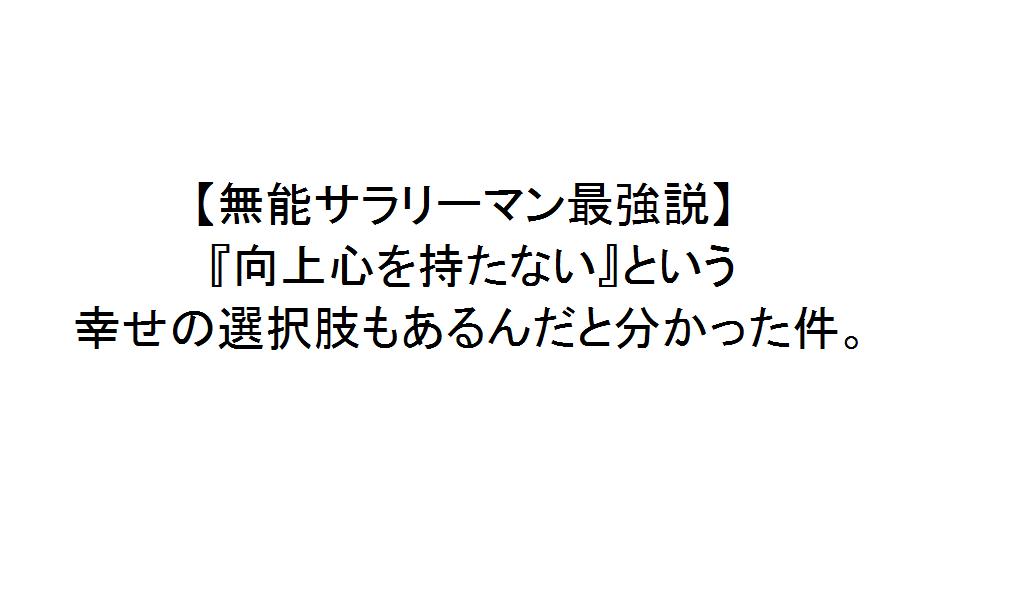 f:id:t-konishi4976:20170202221225p:plain