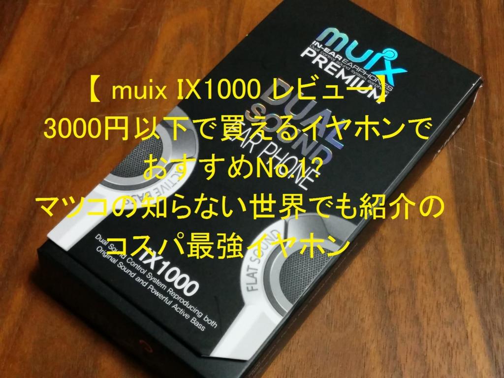 f:id:t-konishi4976:20170205165829j:plain