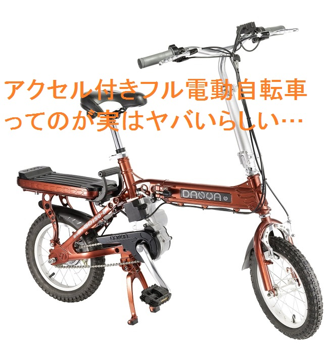 f:id:t-konishi4976:20170208211526j:plain