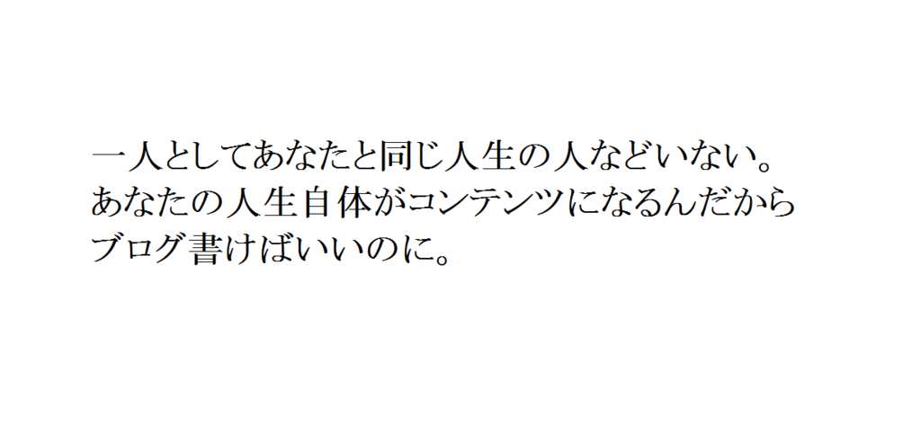 f:id:t-konishi4976:20170209231207p:plain