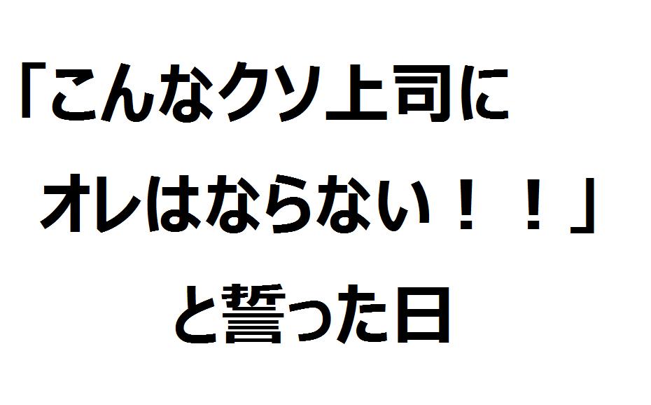 f:id:t-konishi4976:20170213215546p:plain