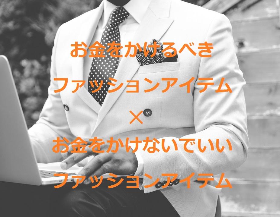 f:id:t-konishi4976:20170221001048j:plain