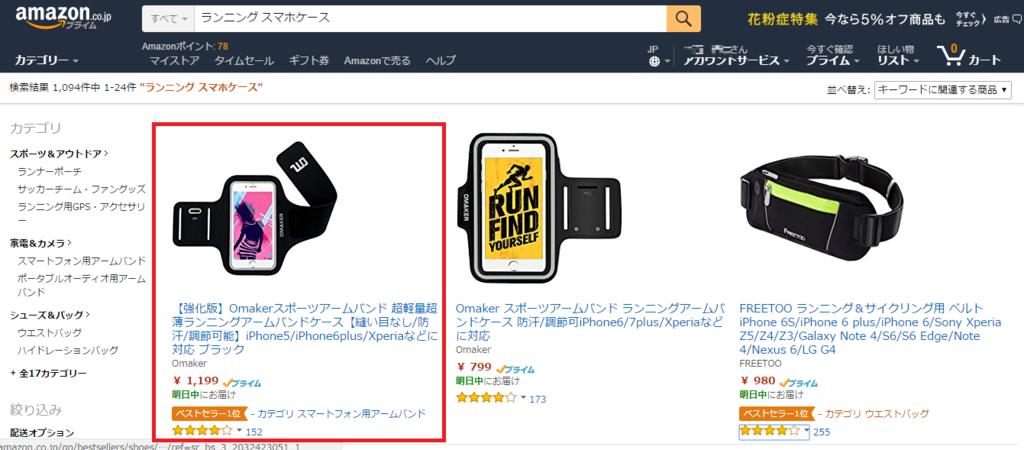 f:id:t-konishi4976:20170223232720p:plain