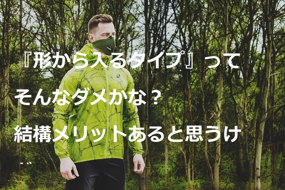 f:id:t-konishi4976:20170301234152j:plain