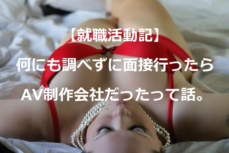 f:id:t-konishi4976:20170302193403j:plain