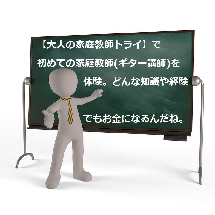 f:id:t-konishi4976:20170316230544j:plain