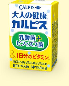 f:id:t-konishi4976:20170320130011j:plain