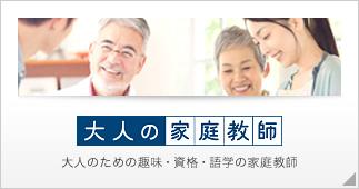 f:id:t-konishi4976:20170320131434j:plain