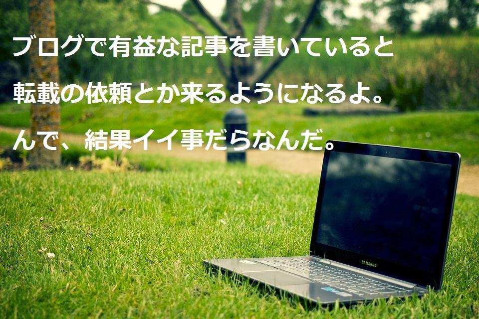 f:id:t-konishi4976:20170325151050j:plain