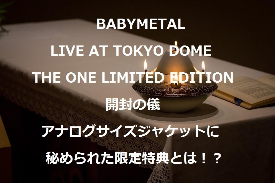 f:id:t-konishi4976:20170402145908j:plain