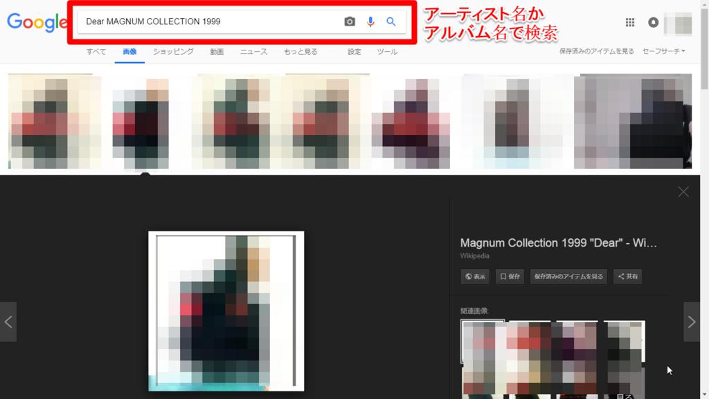f:id:t-konishi4976:20180305174515p:plain