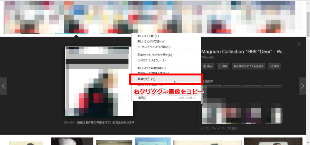 f:id:t-konishi4976:20180305181043p:plain