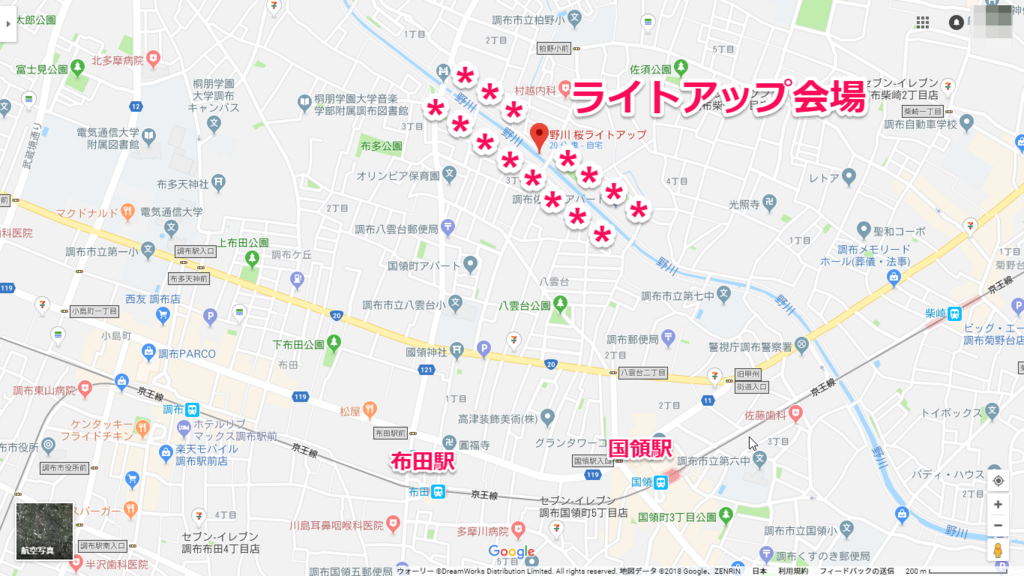 f:id:t-konishi4976:20180401181121p:plain