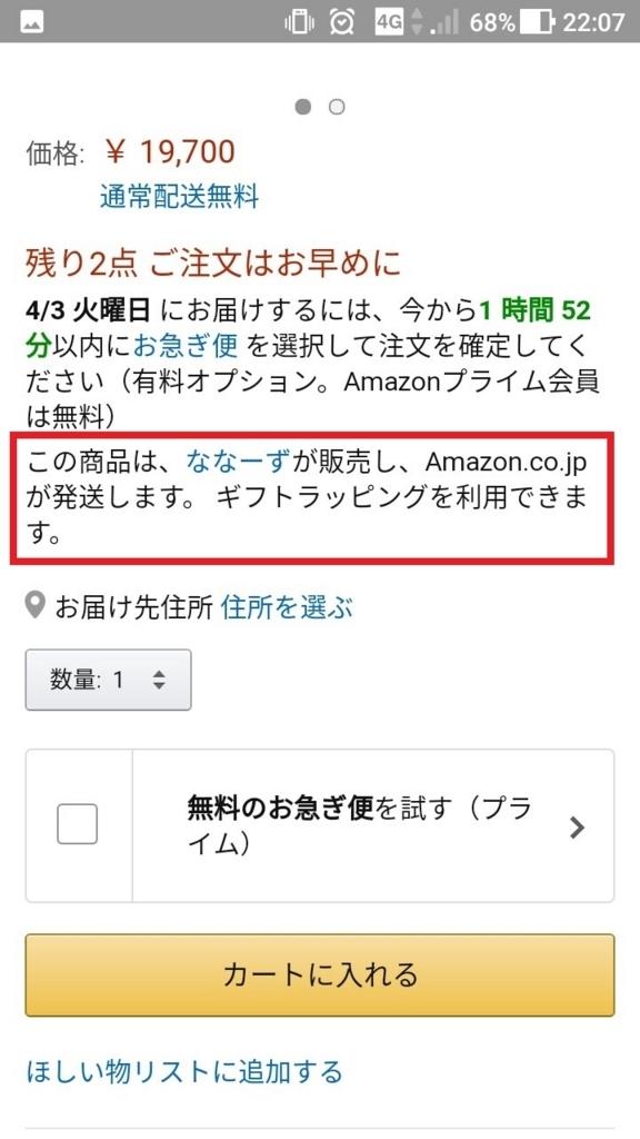f:id:t-konishi4976:20180402222258j:plain