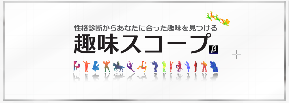 f:id:t-konishi4976:20180407144835p:plain