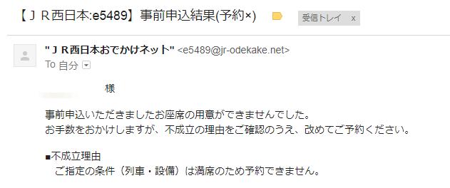 f:id:t-konishi4976:20180415172803p:plain