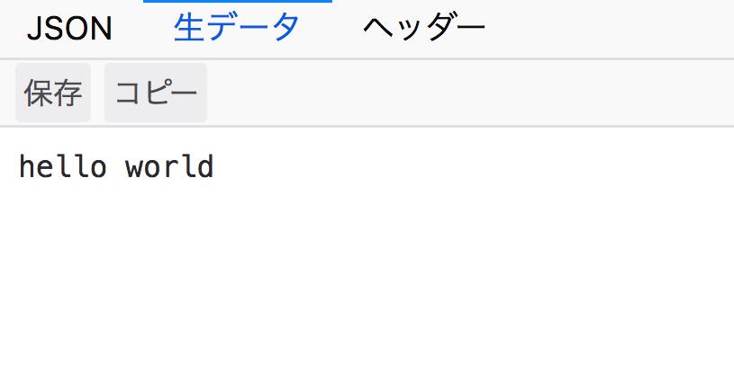 f:id:t-kono0912:20190215162240p:plain