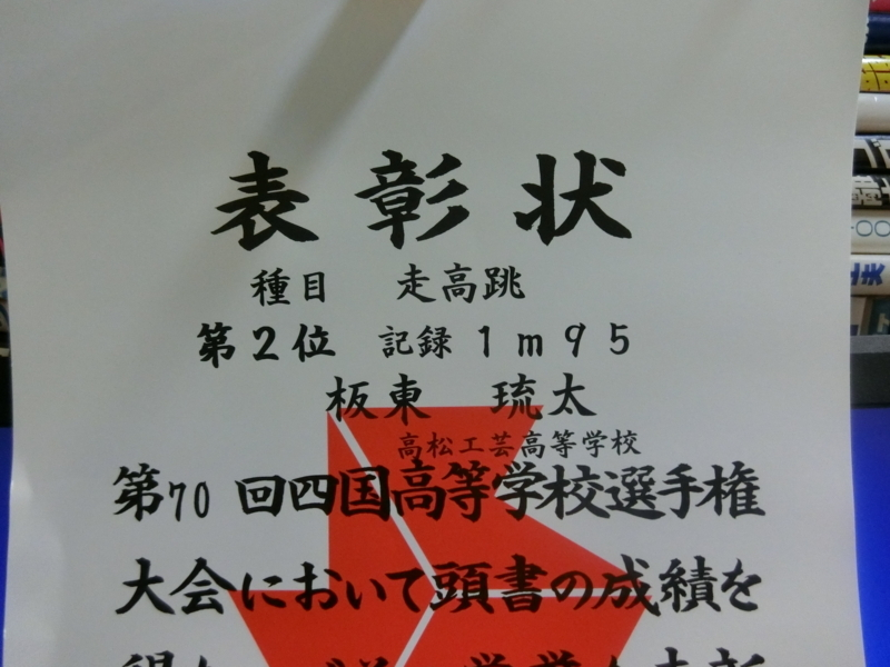 20170619180422