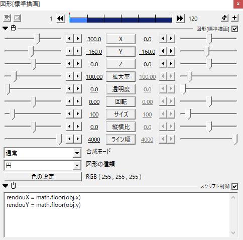 f:id:t-kurashima:20210108130337p:plain