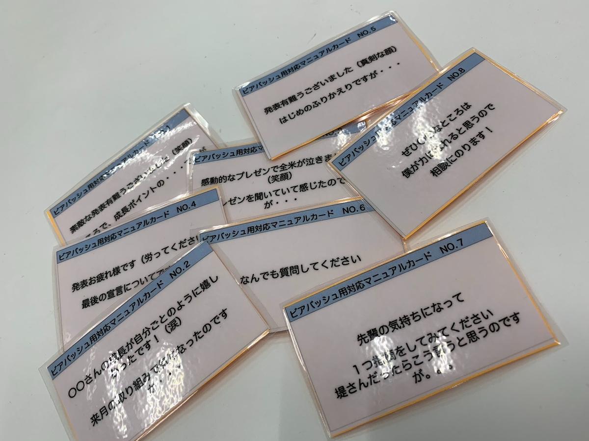 f:id:t-kusakabe:20190704103804j:plain:h500