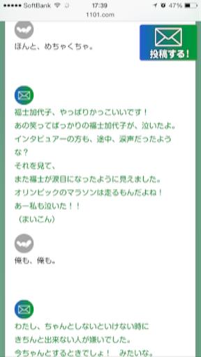 f:id:t-maiko0110:20160817223030p:image