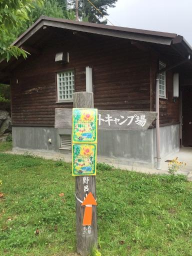 f:id:t-maiko0110:20160923211225j:image