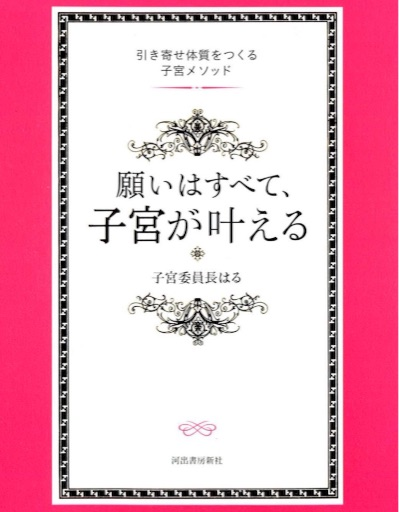 f:id:t-maiko0110:20170215232441j:image