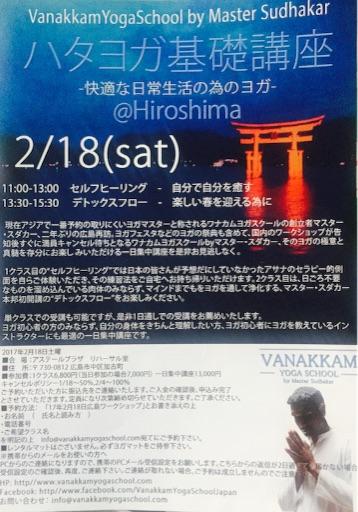 f:id:t-maiko0110:20170218174712j:image