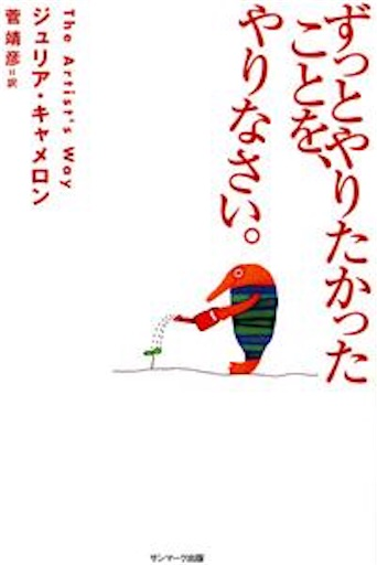 f:id:t-maiko0110:20170619204558j:image
