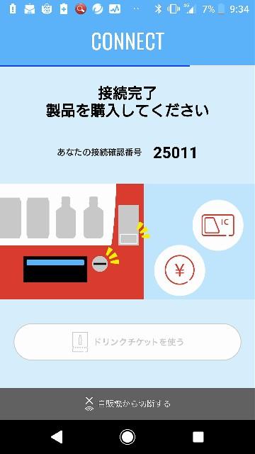 f:id:t-masaki0106:20181218100126j:plain