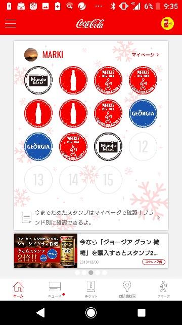 f:id:t-masaki0106:20181218100231j:plain