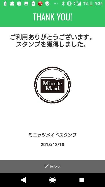 f:id:t-masaki0106:20181218100635j:plain