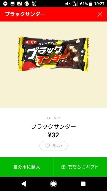 f:id:t-masaki0106:20181221103124j:plain