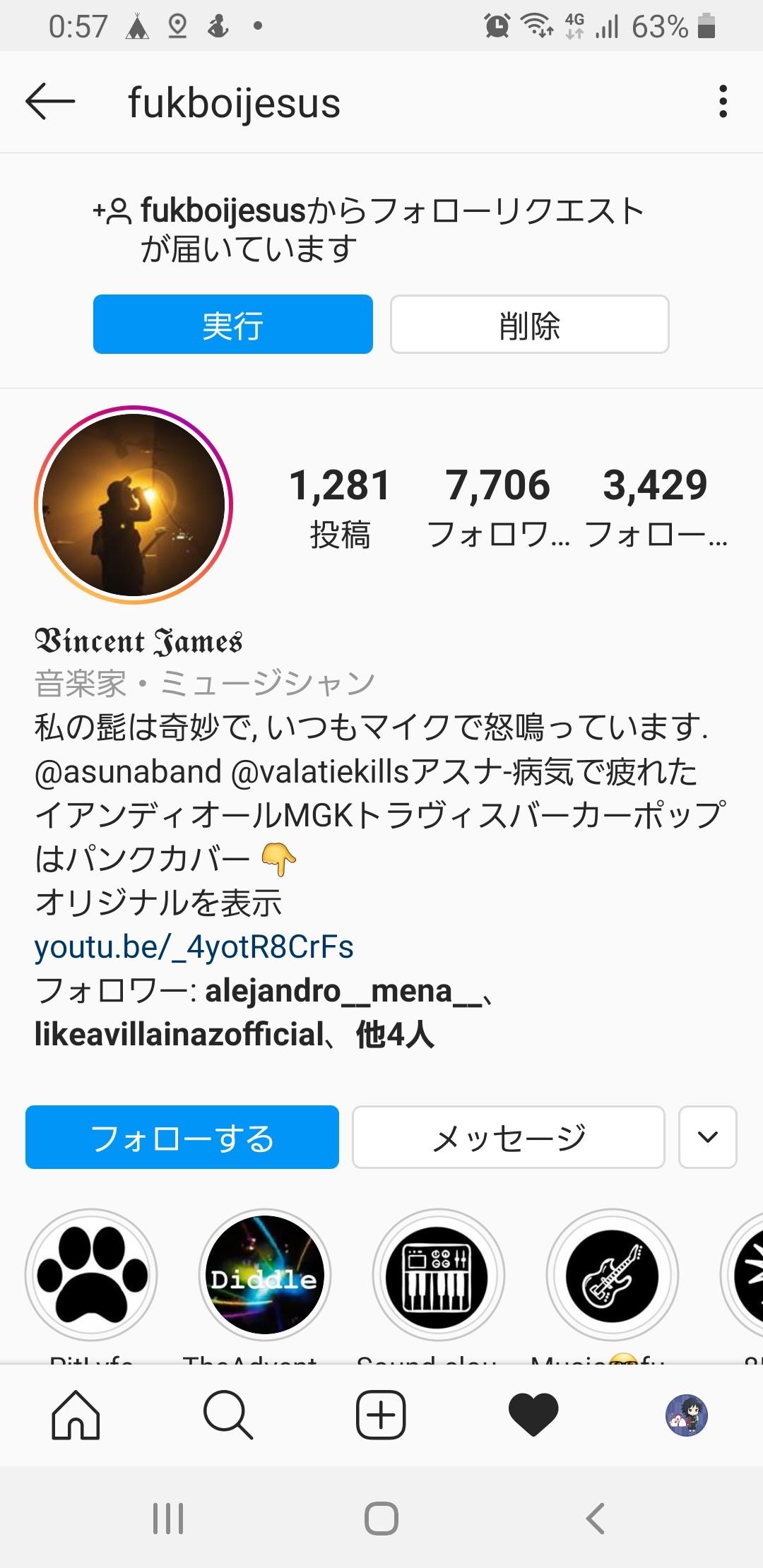 f:id:t-michiyo:20200704005901j:plain