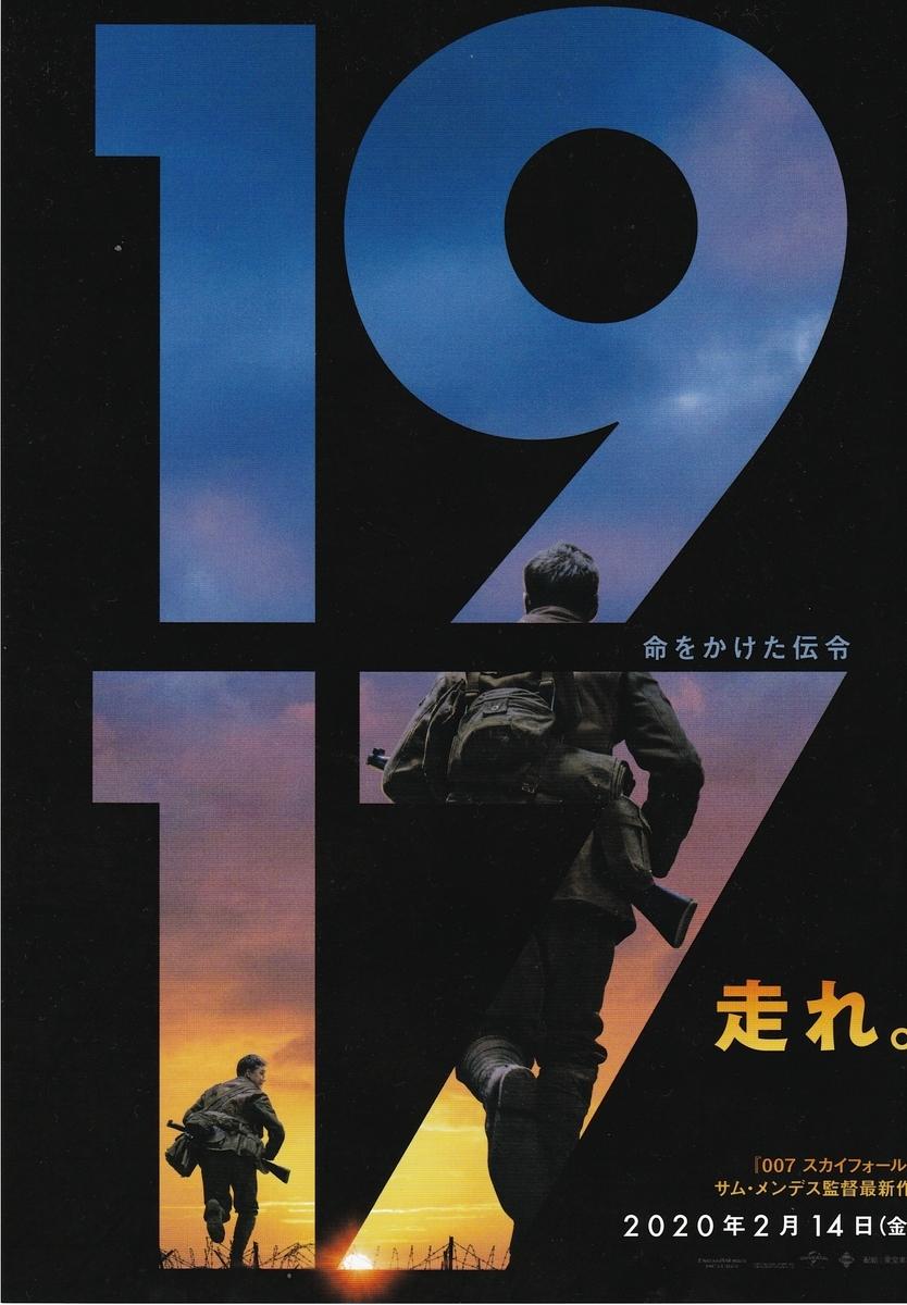 f:id:t-midori:20200224222121j:plain