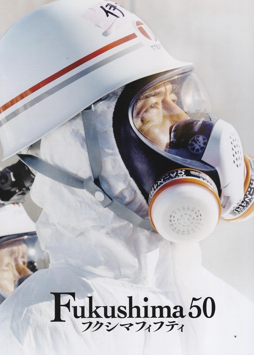 f:id:t-midori:20200322183015j:plain