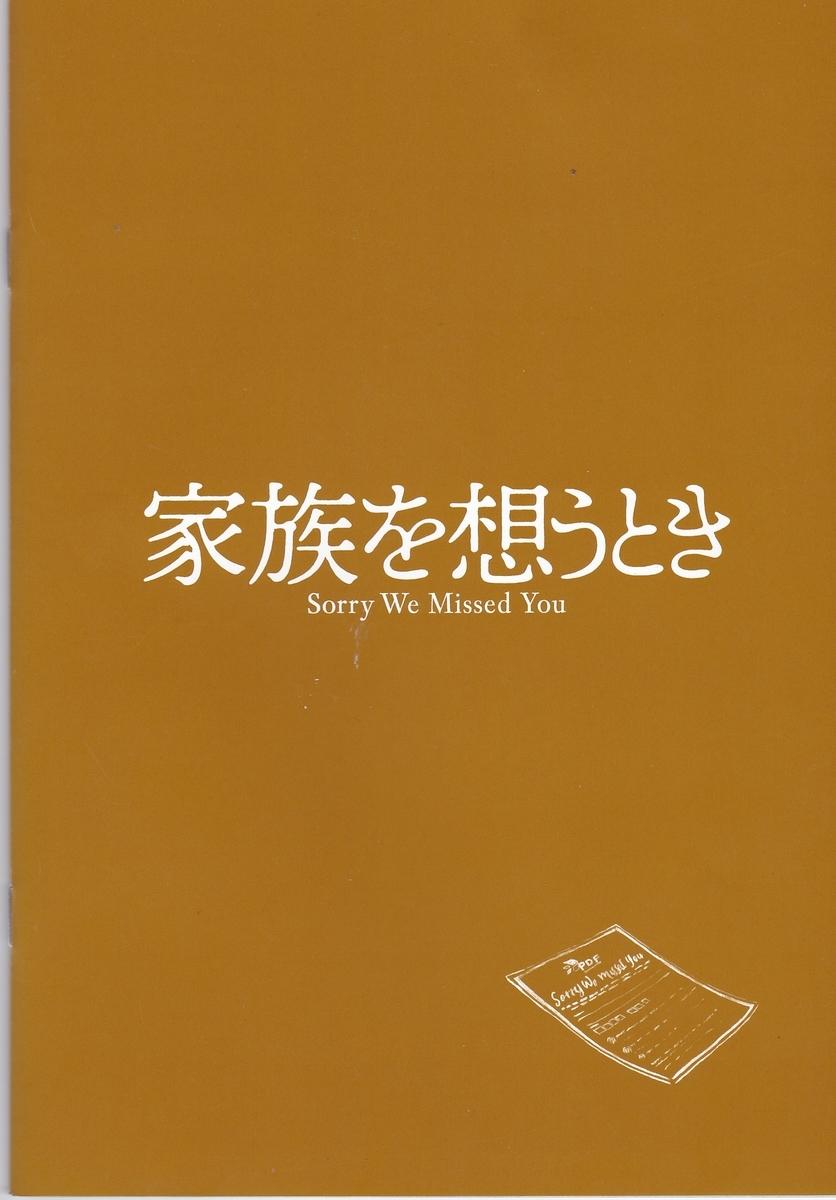 f:id:t-midori:20200724193217j:plain