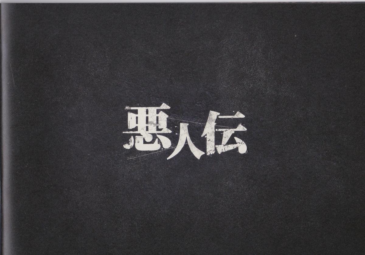 f:id:t-midori:20200825024159j:plain