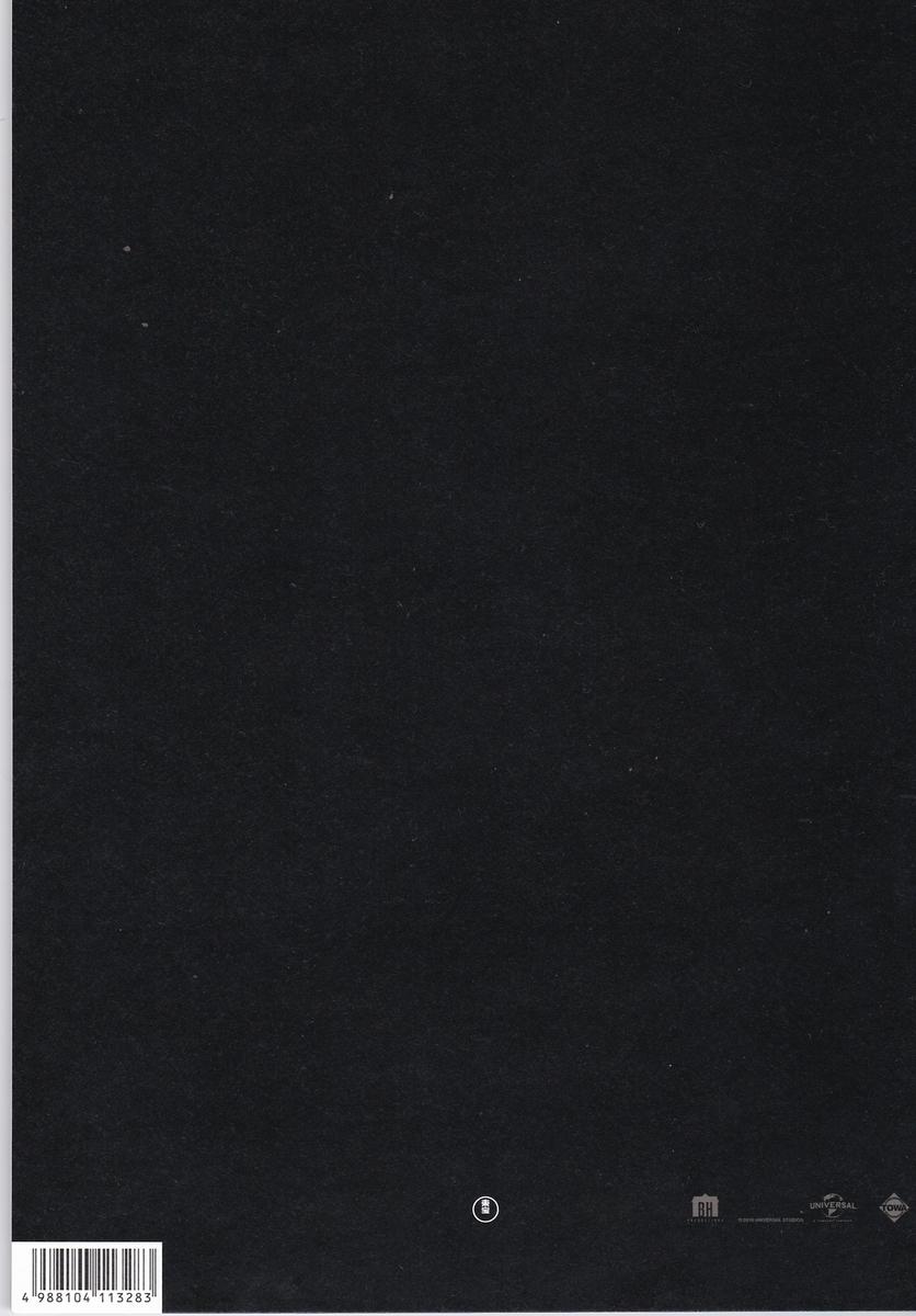 f:id:t-midori:20200905004309j:plain