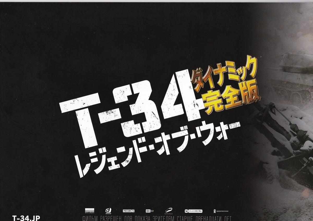 f:id:t-midori:20200921152934j:plain