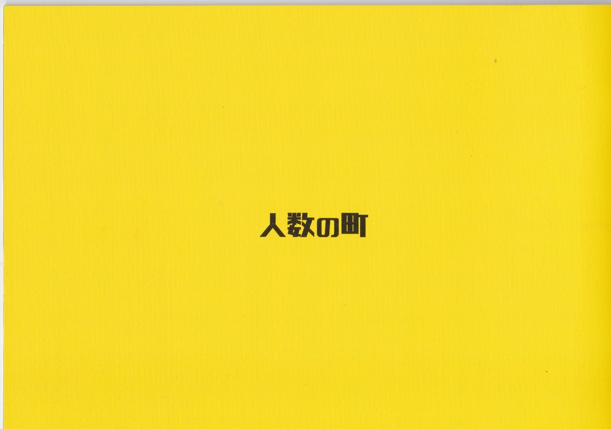 f:id:t-midori:20201115182626j:plain