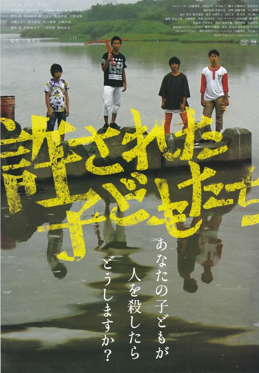 f:id:t-midori:20201120052324j:plain
