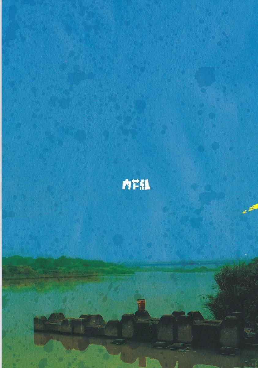 f:id:t-midori:20201120053151j:plain